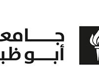 NYU Abu Dhabi Bilingual Signature