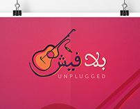 BalaFeesh - Unplugged