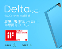 Delta Power bank