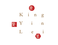 King Yin Lei
