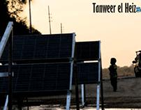 Tanweer El Heiz Profile