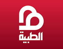 alTobbya TV Logo