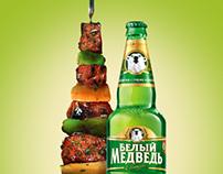 "Beliy Medved ""New"" Print"