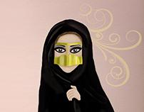 Emirati Beauty