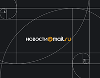 News@mail.ru (Analysis with the golden ratio)
