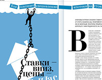 Сorporate magazine layout for the bank