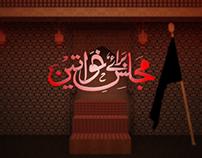Muharram_Majlis