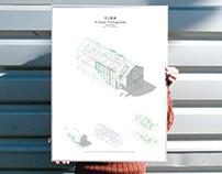 A Casa Portuguesa | North Rural ® Protótipo Habitação