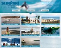 Surfari.ru