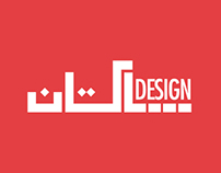 Design Pakistan