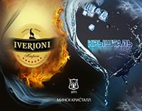 MINSK KRISTALL promotional banner on www.tut.by