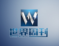 worldweekly-CCTV