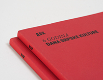 DSK | Book