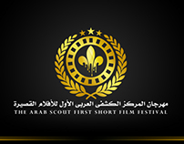 the arab scout first short film festival logo