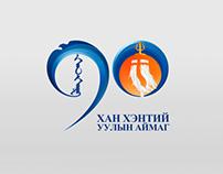 Khan Khentii-90