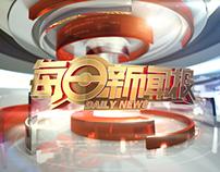 An Hui  Daily News
