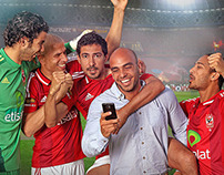 El-Ahly Digital ADS