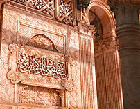 islamic project