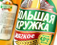 """Beer """"BK"""""""