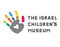 Israel Children's Museum