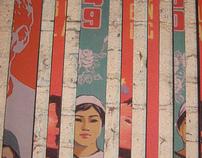 Bar Bao Commissioned Wall Art