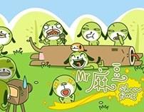 麻豆系列表情