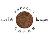 Karavan Saray cafe