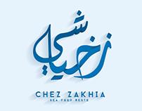 Chez Zakhia | Sea food restaurant