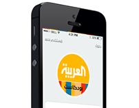 Al Arabiya Podcast