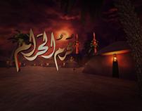 Moharram-ul-haraam Filler Id