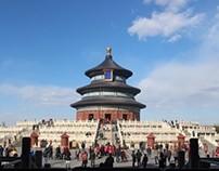 Tiantan...