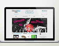 Дизайн для интернет-магазина очков.