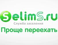 SELIMS TVC