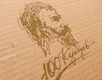logo 100 kuptsov