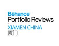 Behance Portfolio Reveiws Xiamen