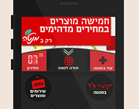 Nav. app for Israel largest gas stations chain