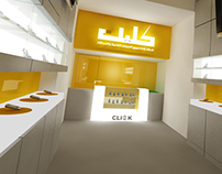Click Showroom - Marje