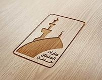Sultan Hassan Logo