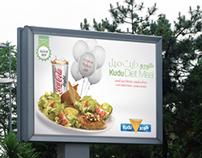Kudu Promotions 2013