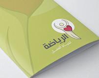 SPORT for better life - Branding