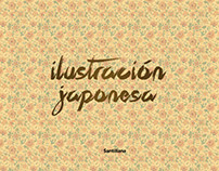 Japanese Illustration Book