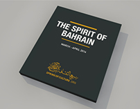Spring of Culture - Bahrain