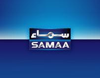 Samaa TV Print Materials