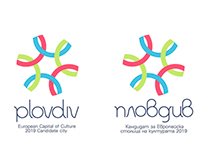 Plovdiv: European capital of culture candidate city