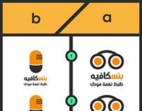 Bnscafe.com Logo Concepts