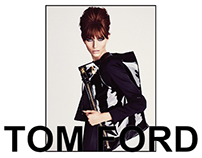 Tom Ford and Global Sourcing
