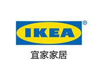 IKEA 1111