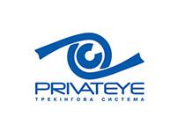 """Брошюра """"Privat Eye"""""""