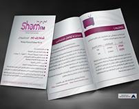 Sham FM Brochure 2013