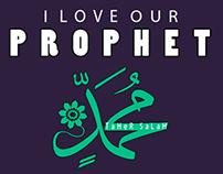 Prophet Mohamed @ T M S - 2013